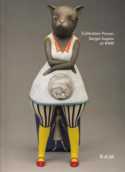 sergei RAM catalog cover