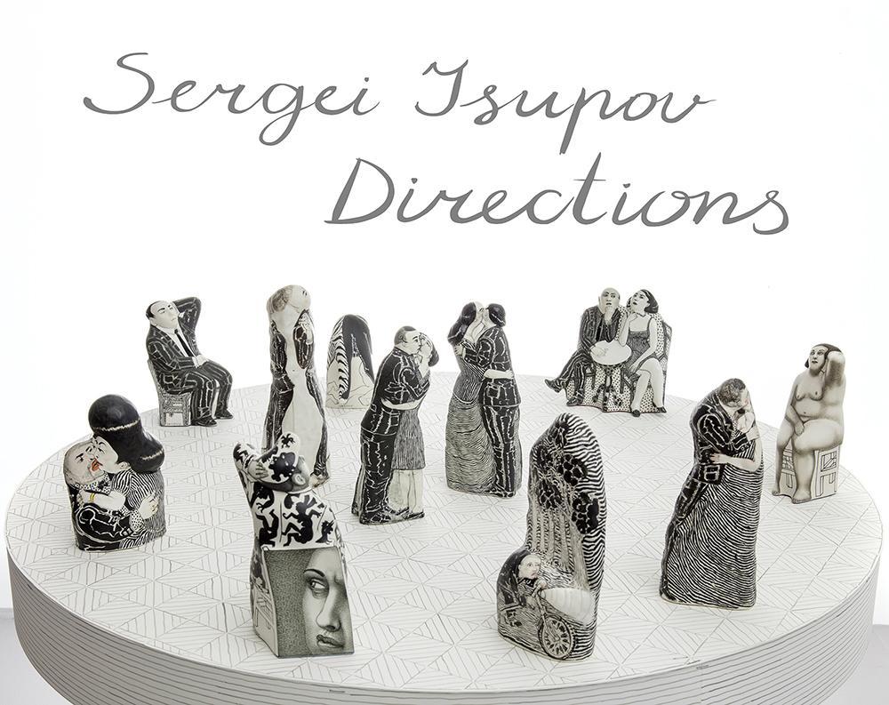 ARTIST NEWS: SERGEI ISUPOV SUMMER 2018